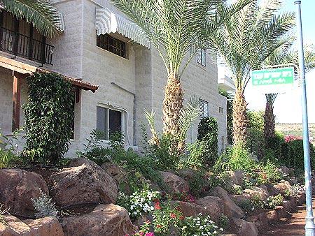 בית יהודית