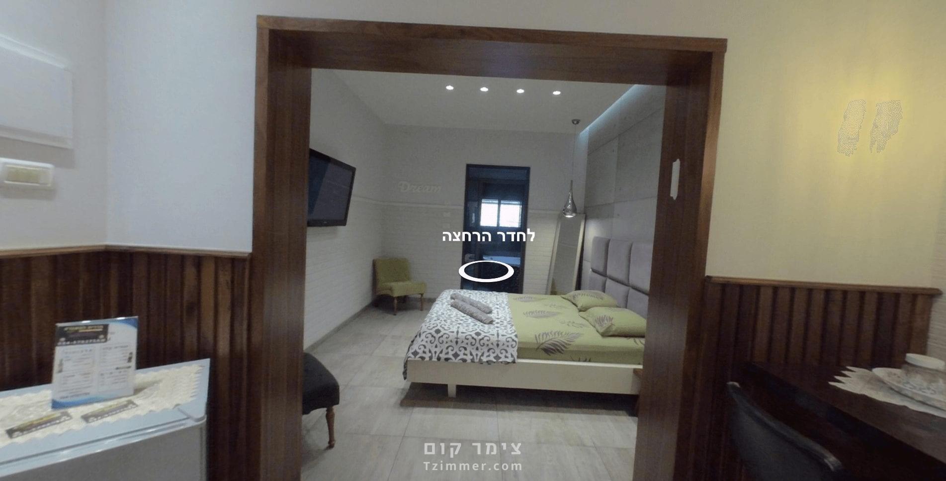 Rooms 4 U קרית מוצקין